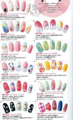 Japanese nail art magazine scan 4 nails with flair pinterest japanese nail art tumblr prinsesfo Image collections