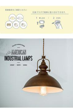 GLENDAL ペンダントライト | インテリア照明の通販 照明のライティングファクトリー Garage, Industrial, Ceiling Lights, Lighting, Design, Home Decor, Kitchen, Carport Garage, Decoration Home