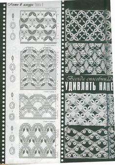 irish crochet  - free pattern