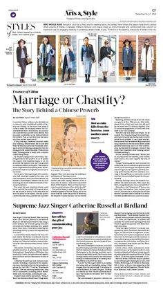 Marriage or Chastity? The Story Behind a Chinese Proverb|Epoch Times #Culture #newspaper #editorialdesign