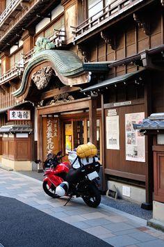 Japanese Traditional Onsen Ryokan (Spa Hotel) and KAWASAKI Ninja 250R