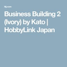Business Building 2 (Ivory) by Kato   HobbyLink Japan