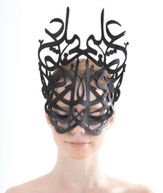 Resin Reinforced Cowhide Leather 'Enigma Mask' Item by Aniss.