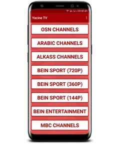 Telecharger Yacine tv apk gratuitement - Pour smartphone et tablette