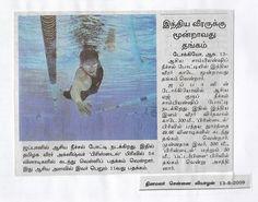 Agnishwar swimmer Score 3rd Gold to INDIA