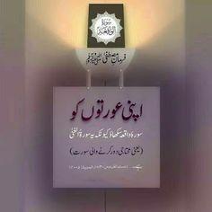 Duaa Islam, Islam Hadith, Allah Islam, Islam Quran, Alhamdulillah, Prophet Muhammad Quotes, Hadith Quotes, Qoutes, Life Quotes