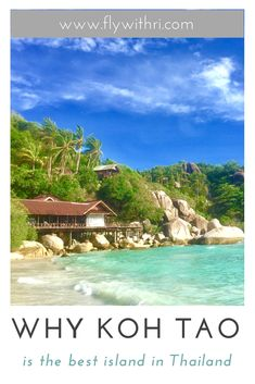 Why Koh Tao is the best island in Thailand. Flywithri.com Thailand's islands are some of the most popular in the world. Fashionable with tourists, these islands offer much more than just white beaches and clear waters. There is also an abundance of impressive scenery, adrenaline activities, fascinating culture and bustling nightlife.