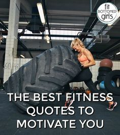 Need some motivation to exercise? Take a look at these motivational quotes!