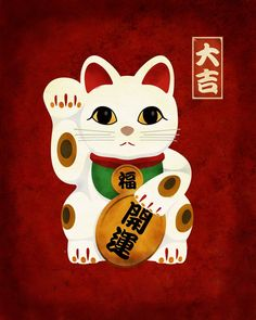 1000+ images about Maneki Neko on Pinterest