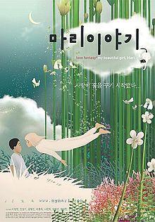 이 성강 Yi, Sŏng- gang: My beautiful girl, Mari 마리이야기 = Mari iyagi http://search.lib.cam.ac.uk/?itemid= depfacozdb 463280