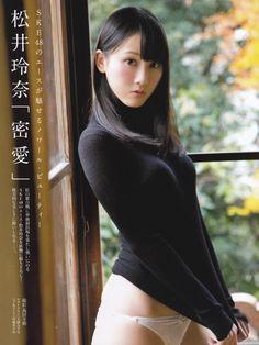 『【水着画像 高画質】SKE48 松井玲奈【カップ 着エロ FRIDAY フライデー グラビア】』