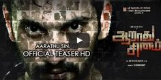 AARATHU SINAM Official First Look Teaser AARATHU SINAM Official First Look Teaser: Sri Thenandal Films presents AARATHU SINAM  a Tamil feature Film Starring Arulnithi & Directed by Arivazhagan.