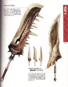 [转载]怪物猎人-武器设计