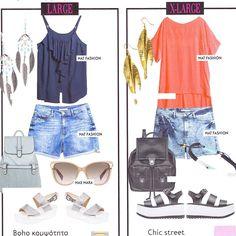 Denim Crush | Get your favorite #matfashion look as seen in @egoweekly #magazine • Υιοθετήστε το ανάλαφρο στυλ του καλοκαιριού φορώντας τα βασικά κομμάτια για τις αποδράσεις εντός και εκτός πόλης! #realsize #fashion #denim #inspiration #plussizeblogger #plussizefashion #summer2015 #collection #whattowear #ootd #summertime #outfit #instafashion #fashionista #egoweekly #editorial #bohomood #chic #trend #streetwear #streetstyle