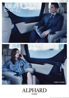 トヨタ アルファード | キャンペーン | 高級車をヒーローに。スペシャルサイト | トヨタ自動車WEBサイト http://toyota.jp/alphard/cp/ #北川景子 #Keiko_Kitagawa