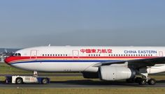 Travel booking giant Ctrip invests $463M in China Eastern Airlines