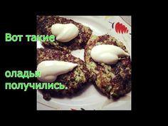 Бабушкины оладьи из кабачков.Grandmother's pancakes from zucchini. - YouTube Mashed Potatoes, Eggs, Breakfast, Ethnic Recipes, Youtube, Food, Whipped Potatoes, Morning Coffee, Smash Potatoes