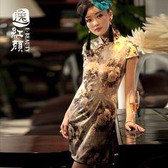 Fascinating Modern Short Cheongsam - Pattern B - Qipao Cheongsam & Dresses - Women Cheongsam Modern, China Dolls, Mandarin Collar, Modern Fashion, Asian Beauty, Chinese, Modern Homes, Formal Dresses, Costume