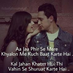 Song Quotes, Hindi Quotes, Song Lyrics, Quotations, Instagram Captions For Selfies, Selfie Captions, Dear Diary, Poetry, Songs