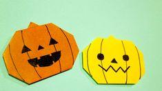 Totoro, Bat Signal, Pumpkin Carving, Superhero Logos, Origami, Halloween, Happy, Pumpkin Carvings, Origami Paper