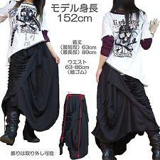 Punk Rocker Skirt Unisex Gothic Clothing **FREE SHIPPING** Japanese Fashion