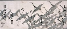 Poems of the 36 Immortal Poets Over a Painting of Cranes (17th century) by Tawaraya Sotatsu
