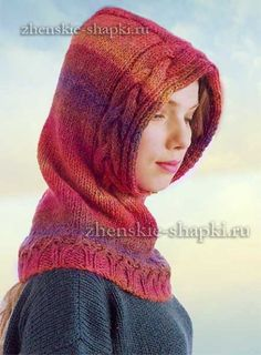 La capucha de jóvenes por los rayos del esquema de la labor de punto Knitting Stitches, Knitting Yarn, Crochet Shawl, Knit Crochet, Balaclava, Knitted Hats, Needlework, Winter Hats, Arts And Crafts