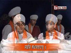 EP-231 : Anahad Bani Sehaj Path with Tanti Saaz - Ang 312 to 314 - Akal Academy Baru Sahib