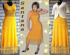Вязанное желтое платье