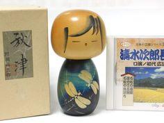 Sousaku Creative Kokeshi Japan Wooden Doll Title:Akitu   eBay