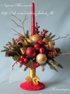 Gallery.ru / Фото #1 - МК по изготовлению вазочки-креманки для новогоднего букета! - LediFlor