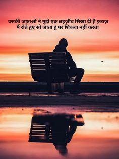 Boy Pictures, Boy Photos, Pictures Images, Friendship Quotes In Hindi, Sad Alone, Instagram Message, Emotional Photography, Cover Photo Quotes, Whatsapp Dp Images