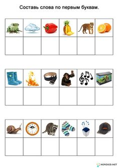 Educational Games, Montessori, Children, Kids, Language, Autism, Phonological Awareness Activities, Literacy Games, Manualidades