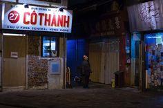 Hong Kong street photography. Street Photography, Hong Kong, Broadway Shows, Neon Signs, Instagram