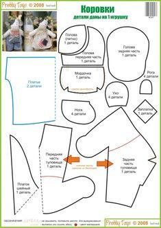 Two Cows :) Plushie Patterns, Animal Sewing Patterns, Stuffed Animal Patterns, Doll Patterns, Bear Patterns, Sewing Toys, Free Sewing, Diy Sewing Projects, Sewing Crafts
