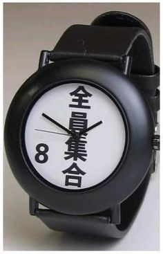 8時だけ!全員集合!!腕時計