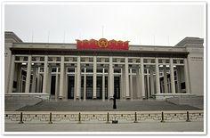 China, National Museum