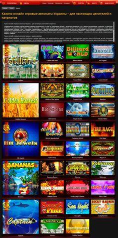 Играть вигровые автоматы олимп покер 777 игровые автоматы онлайн бесплатно компот
