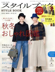 [转载]StyleBook16年秋冬号