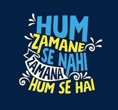New Whatsapp DP, Whatsapp DP Attitude, cool, funny and best Whatsapp DP Funny Quotes In Hindi, Desi Quotes, Funny Attitude Quotes, Badass Quotes, Attitude Status, Teen Girl Quotes, Swag Words, Filmy Quotes, 2pac Quotes