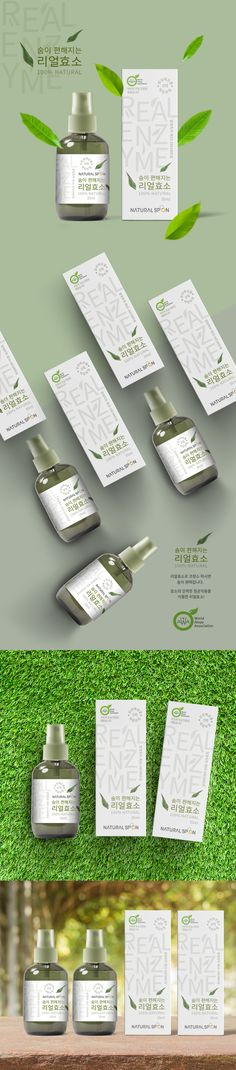 Design by suyun51 / 건강느낌 참고하면 조흘듯 Cosmetic Packaging, Brand Packaging, Box Packaging, Packaging Design, Branding Design, Medicine Packaging, Care Box, Label Design, Print Ads