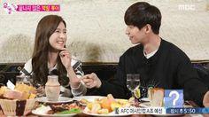 Kim So Eun and Song Jae Rim