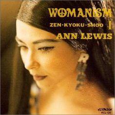 WOMANISM I Ann Lewis