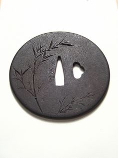 Katakiri-bori tsuba  (I believe this is a modern tsuba, found on the page of maker Brian Chan)