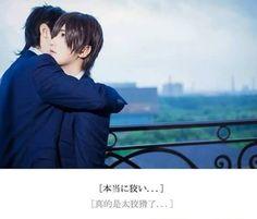 """""""Seven Days""""  Cosplayers  Baozi CN Touji Seryou Hana CN Yuzuru Shino"""