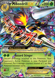 [G][G] Hazard Stinger: 40 damage. Discard all Energy attached to this Pokemon. Your opponent's Active Pokemon is now Paralyzed and Poisoned. Put 4 damage counters instead of 1 on that Pokemon between turns. Original Pokemon Cards, Pokemon Cards Legendary, Cool Pokemon Cards, Rare Pokemon Cards, Pokemon Trading Card, Trading Cards, Pokemon Dragon, Pokemon Plush, Cars Motorcycles