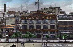 Simon arzt shop in port said
