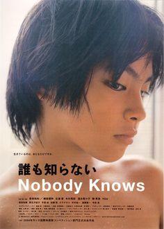 是枝監督作品『誰も知らない』にて主役を務めた柳楽優弥