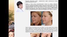 «MaxiLift» крем для подтяжки лица