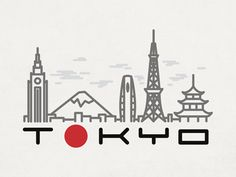 Tokyo. Line buildings and typography